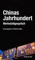 978-3-89793-326-2;Geiger-ChinasJahrhundert.jpg - Bild