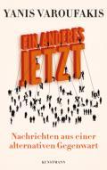 978-3-95614-459-2;Varoufakis-EinAnderesJetzt.jpg - Bild